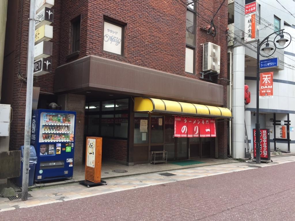 f:id:maru-piyoko:20180518103741j:plain