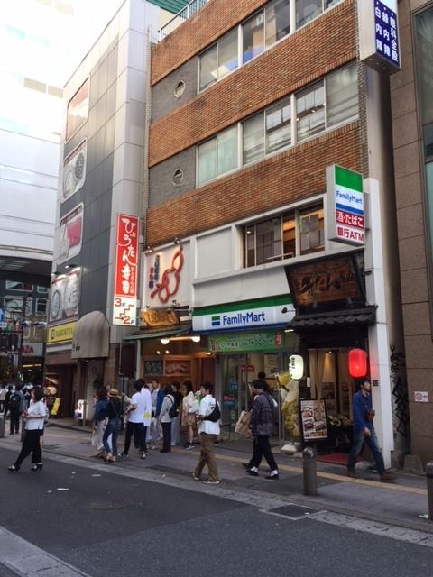 f:id:maru-piyoko:20180609085438j:plain