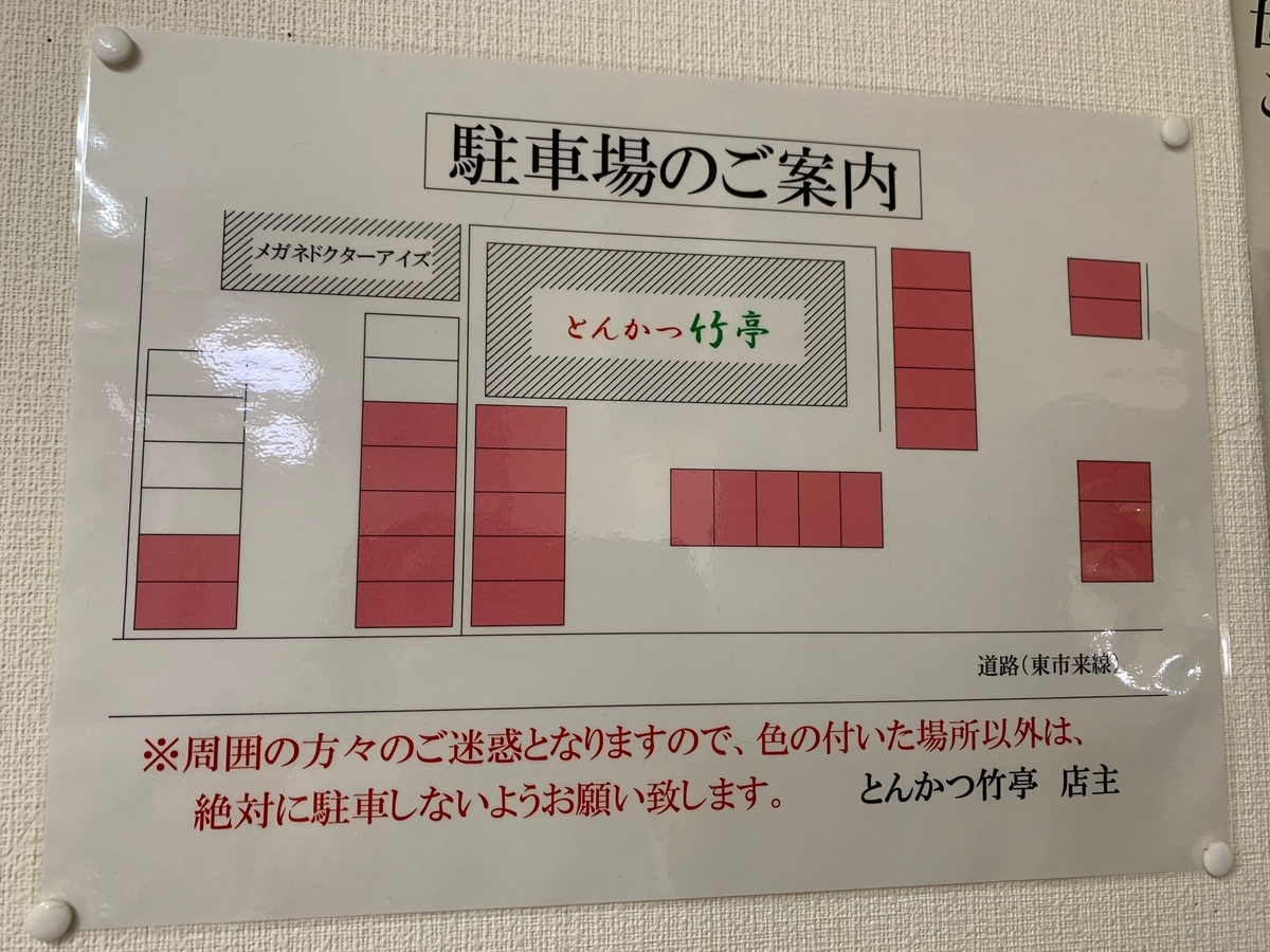 f:id:maru-piyoko:20190421134646j:plain