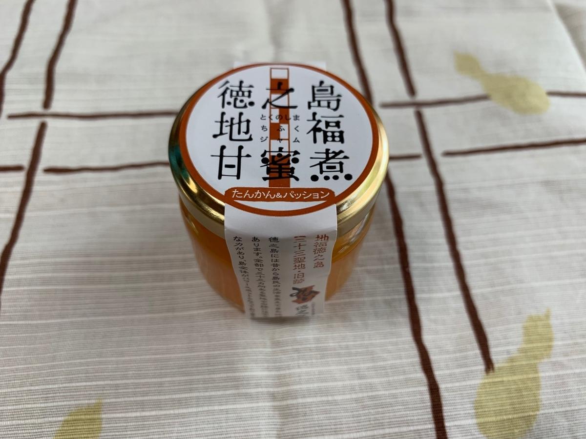 f:id:maru-piyoko:20190713233543j:plain