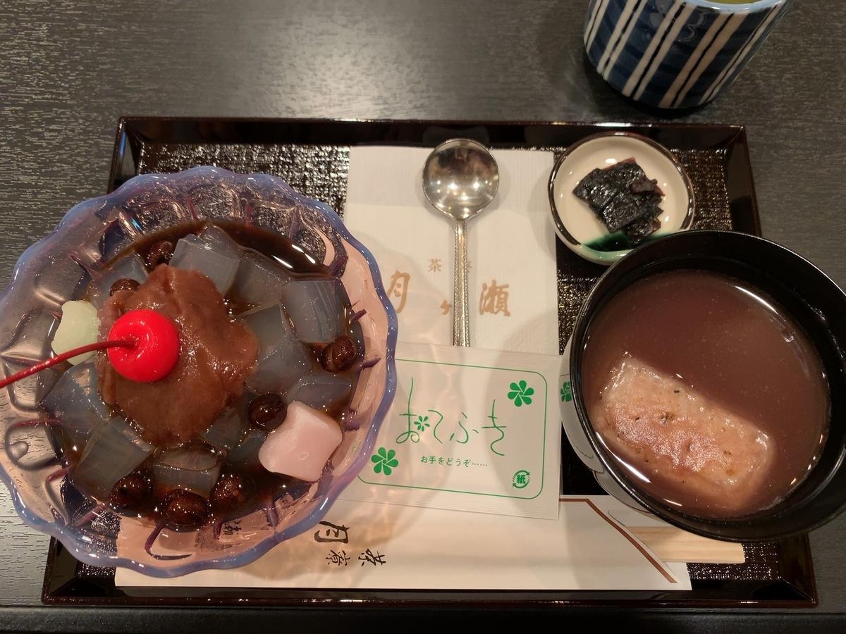 f:id:maru-piyoko:20191124160934j:plain