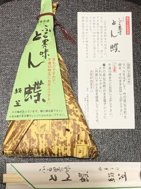 f:id:maru-piyoko:20191124161034j:plain