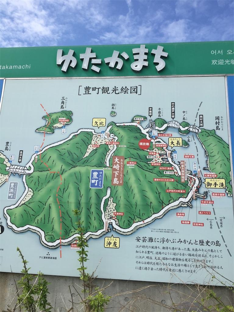 f:id:maru-sankaku1:20170505194446j:image