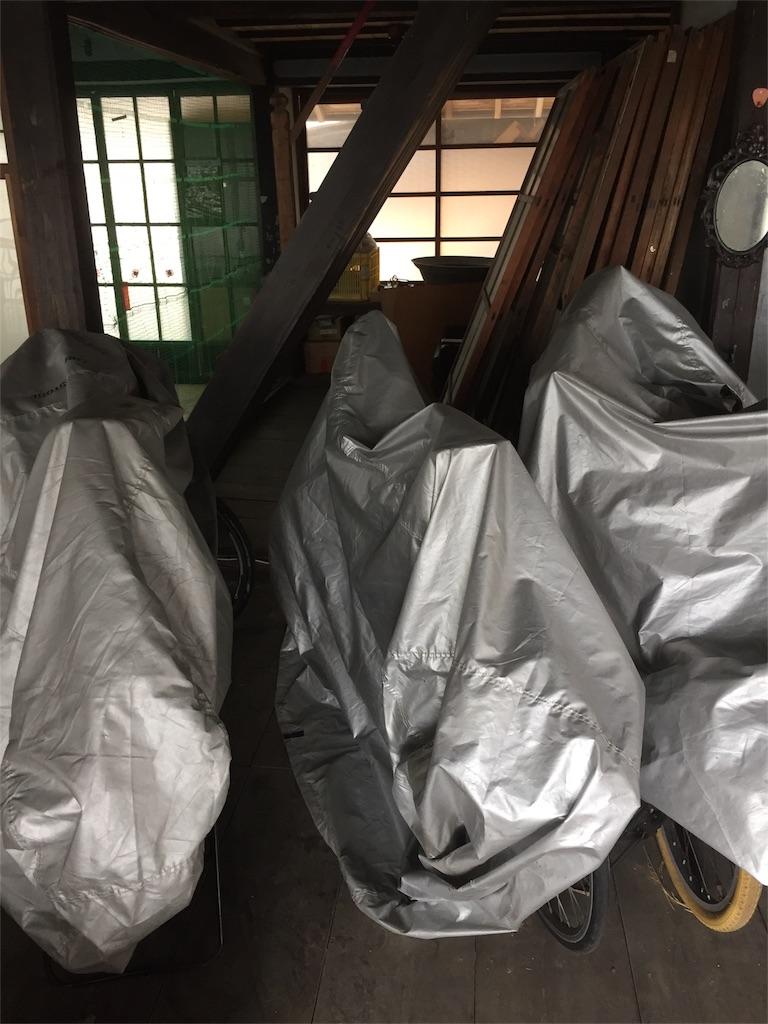 f:id:maru-sankaku1:20170507213611j:image