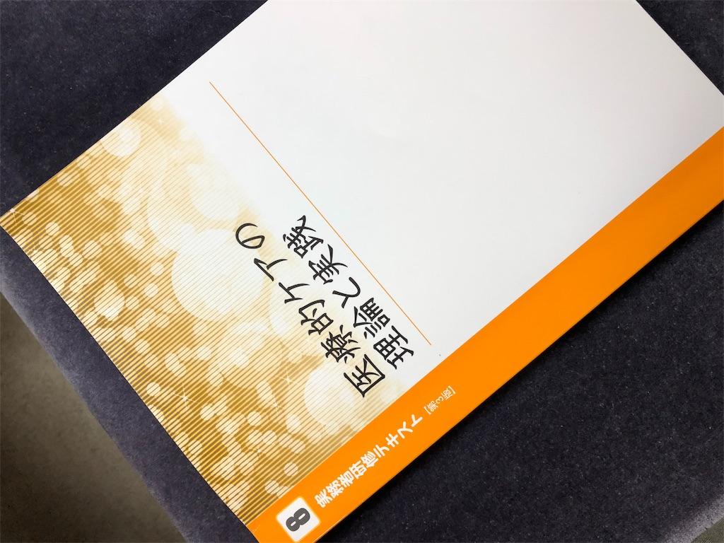 f:id:maru-sankaku1:20180218061446j:image