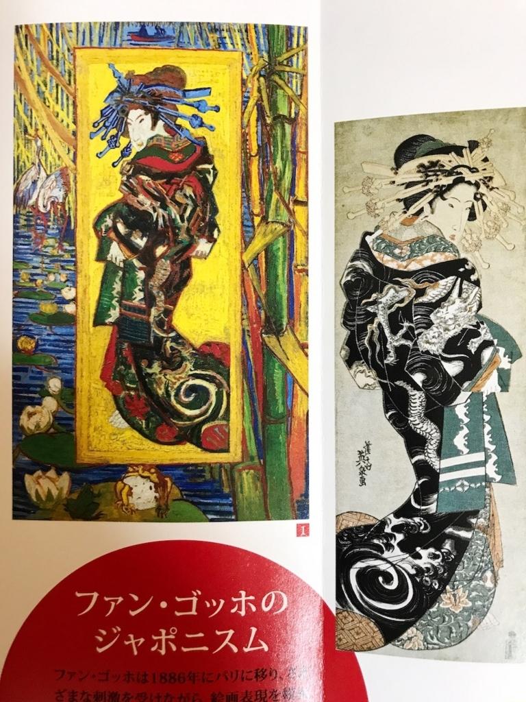 f:id:maru-shikaku:20171203210649j:plain