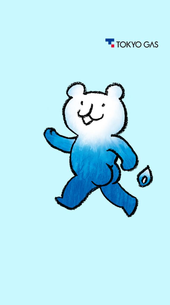 f:id:maru-shikaku:20171206211246j:plain