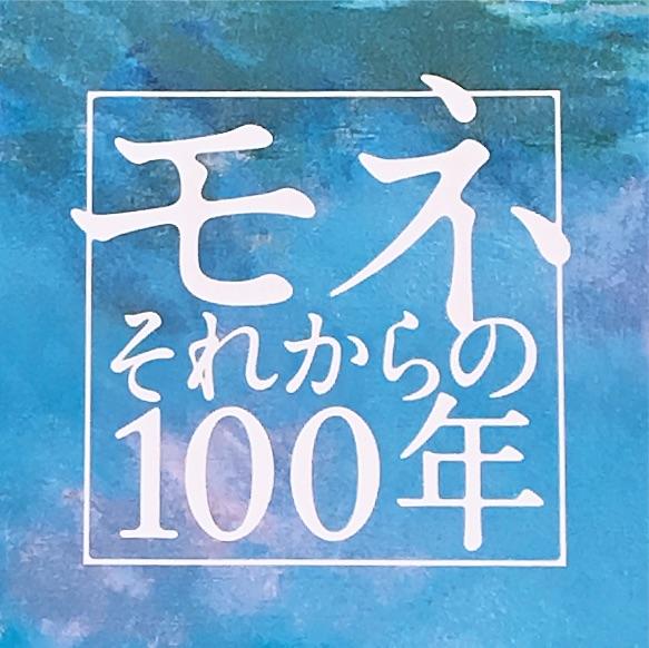 f:id:maru-shikaku:20180721202220j:plain