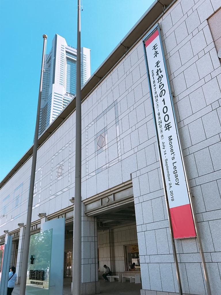 f:id:maru-shikaku:20180721202314j:plain