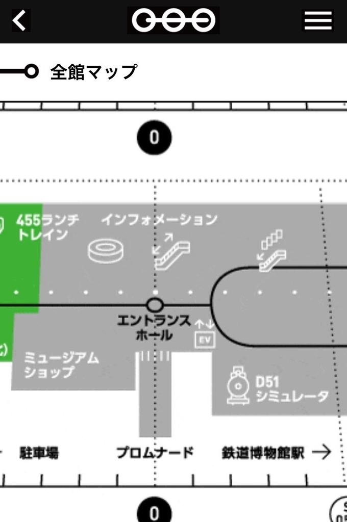 f:id:maru-shikaku:20181210223628j:plain