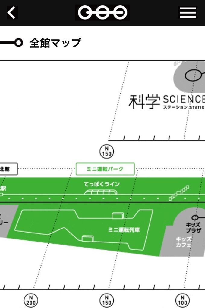 f:id:maru-shikaku:20181211205504j:plain
