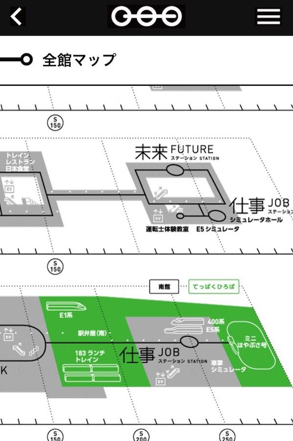 f:id:maru-shikaku:20181211210753j:plain
