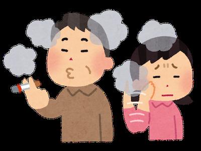 f:id:maru-shikaku:20190205232820p:plain