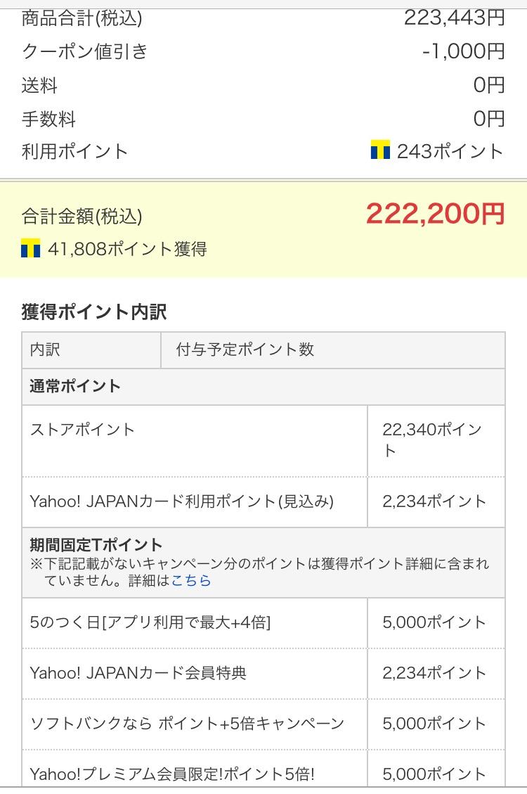 f:id:maru-shikaku:20190706235307j:plain