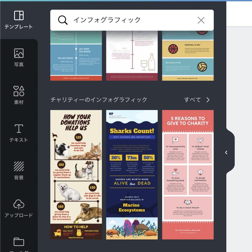 f:id:maru-shikaku:20190823215803j:plain