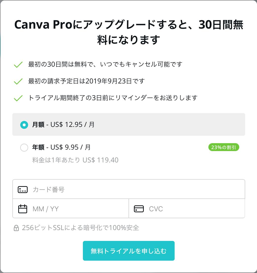 f:id:maru-shikaku:20190824085420p:plain