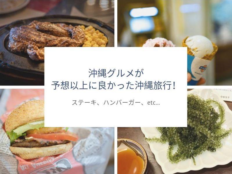 f:id:maru-shikaku:20190824091441j:plain