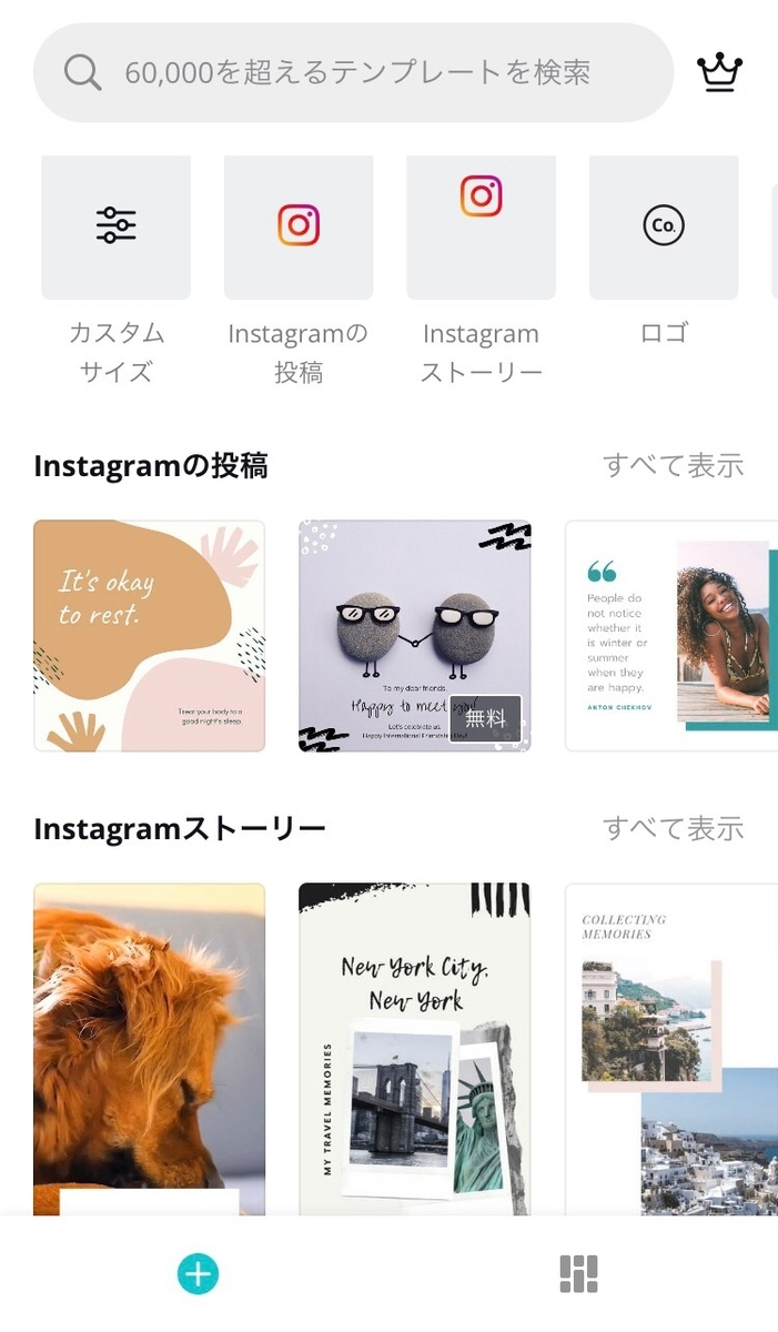f:id:maru-shikaku:20190824093349j:plain