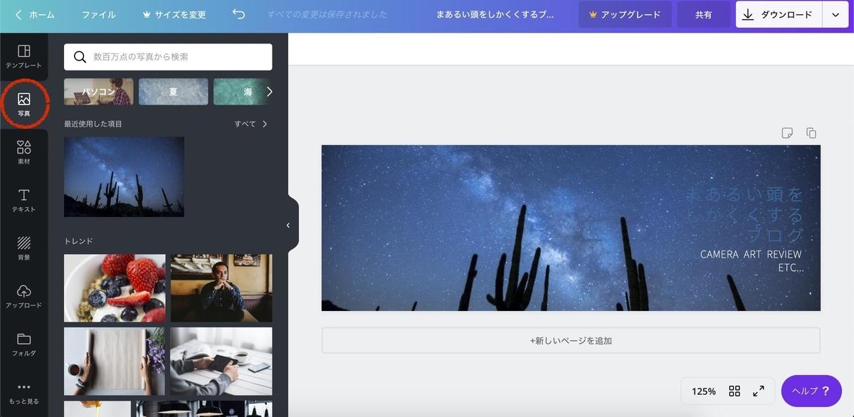 f:id:maru-shikaku:20190824095016j:plain