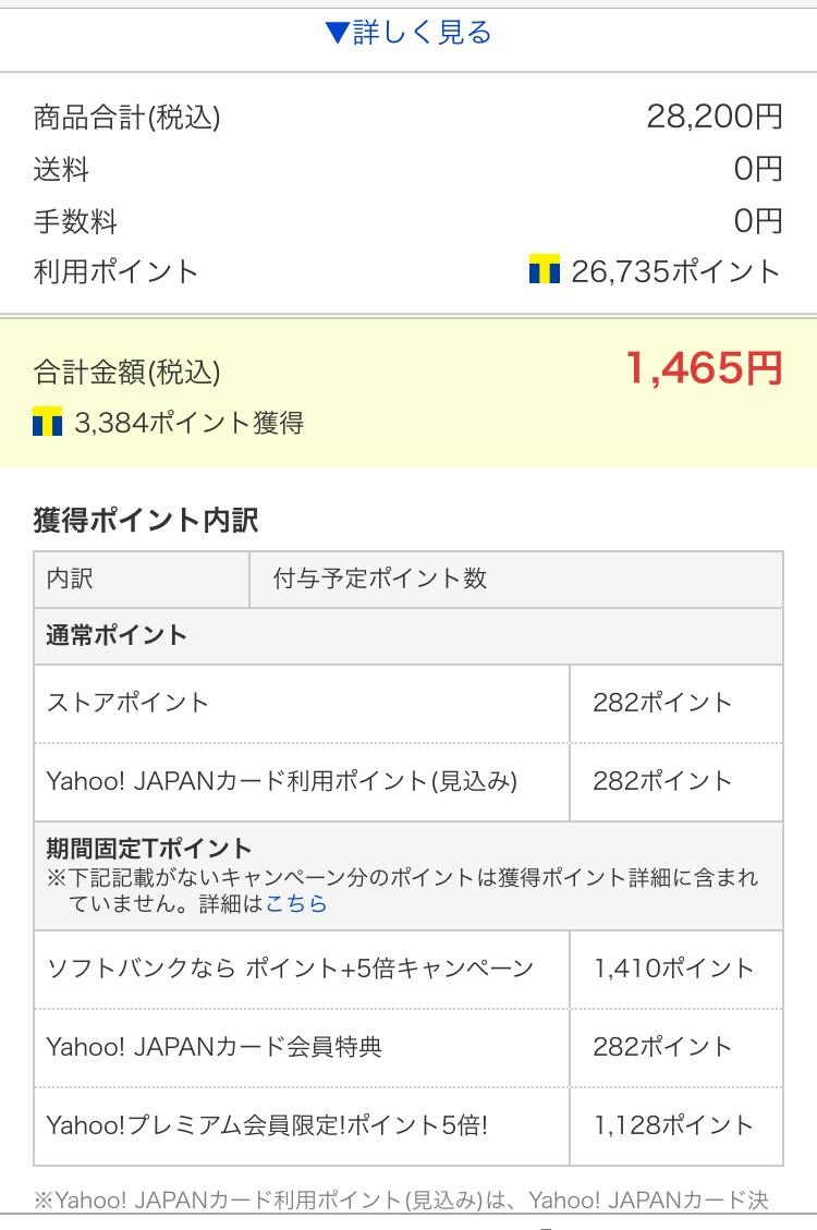 f:id:maru-shikaku:20190830220215j:plain