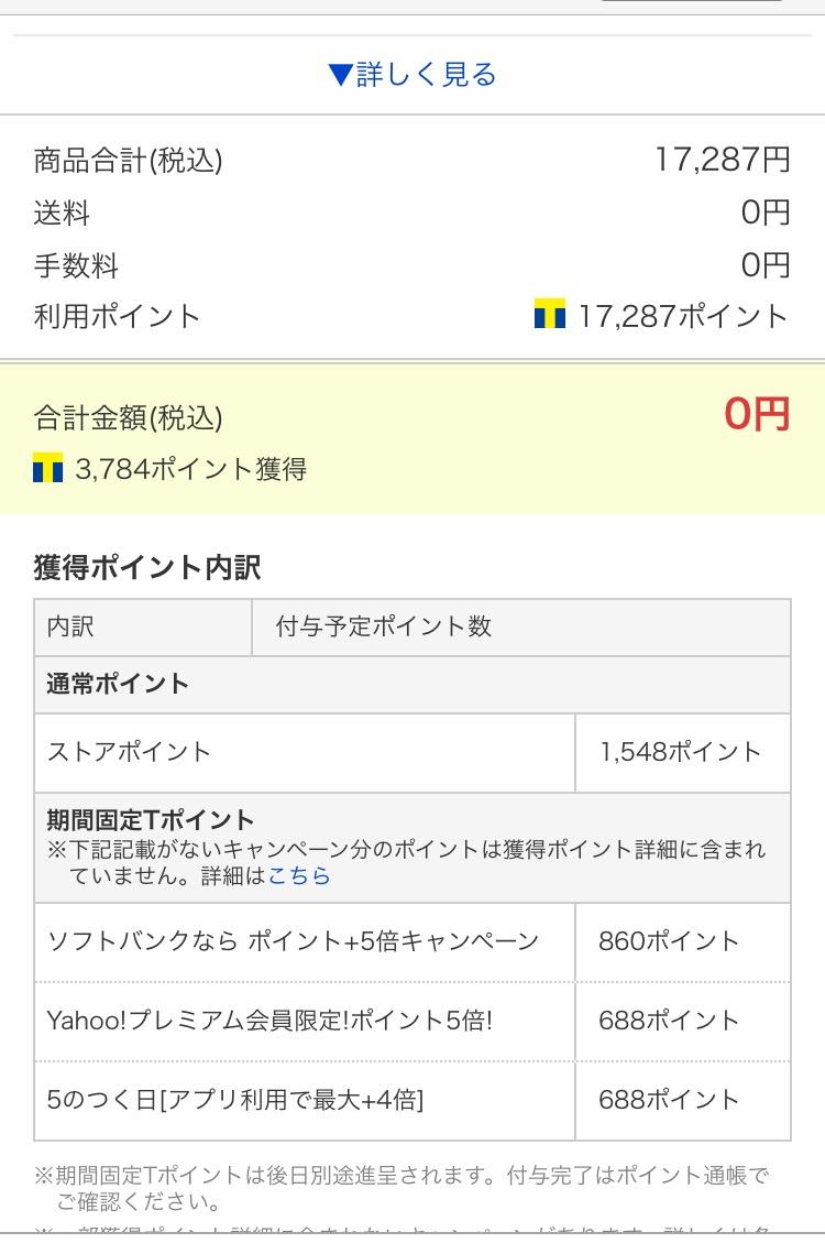 f:id:maru-shikaku:20190830220312j:plain