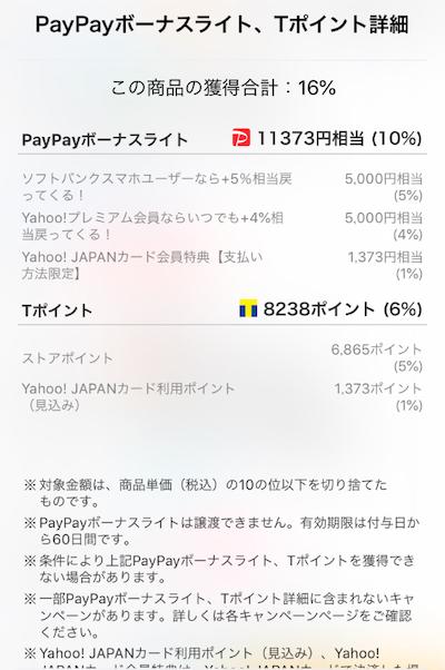 f:id:maru-shikaku:20190830222823j:plain
