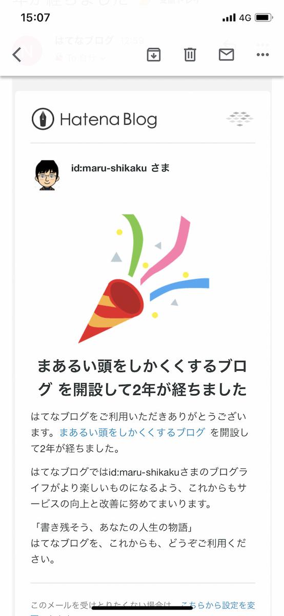 f:id:maru-shikaku:20191226222059j:plain