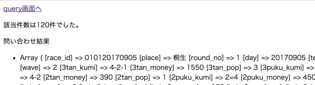f:id:maru-taka:20170910065824p:plain