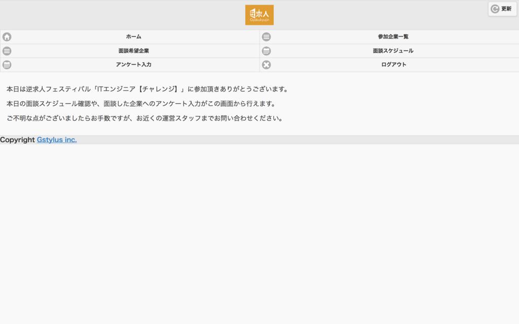 f:id:maru-taka:20180121004355p:plain