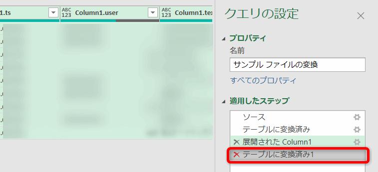 f:id:maru0014:20200912123351p:plain