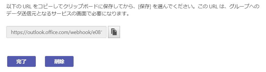 f:id:maru0014:20200914212130p:plain
