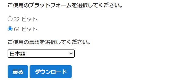 f:id:maru0014:20200915222217p:plain
