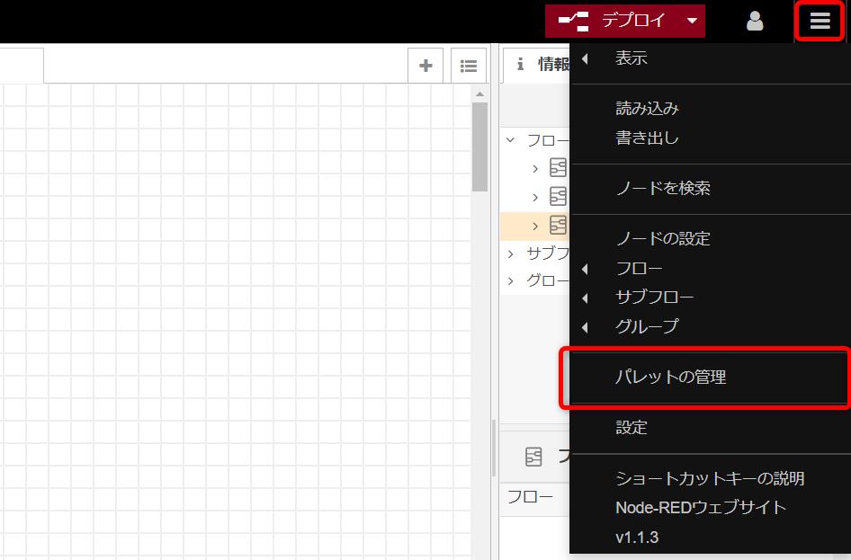 f:id:maru0014:20200922215210p:plain
