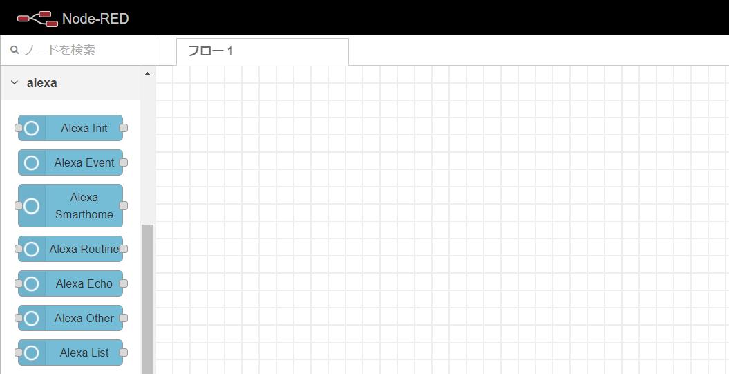 f:id:maru0014:20200922215901p:plain
