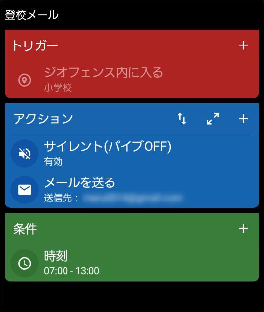 f:id:maru0014:20210519224019p:plain