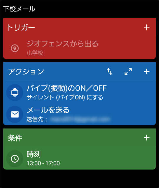 f:id:maru0014:20210519224039p:plain