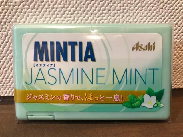 9月9日新発売のミンティア「ジャスミンミント」は淡いグリーンでかわいいデザイン♡