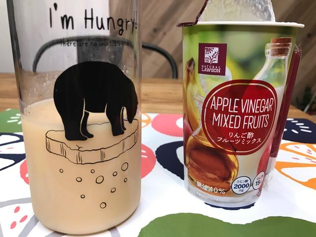 りんご酢+フルーツミックスが飲みやすすぎた♡