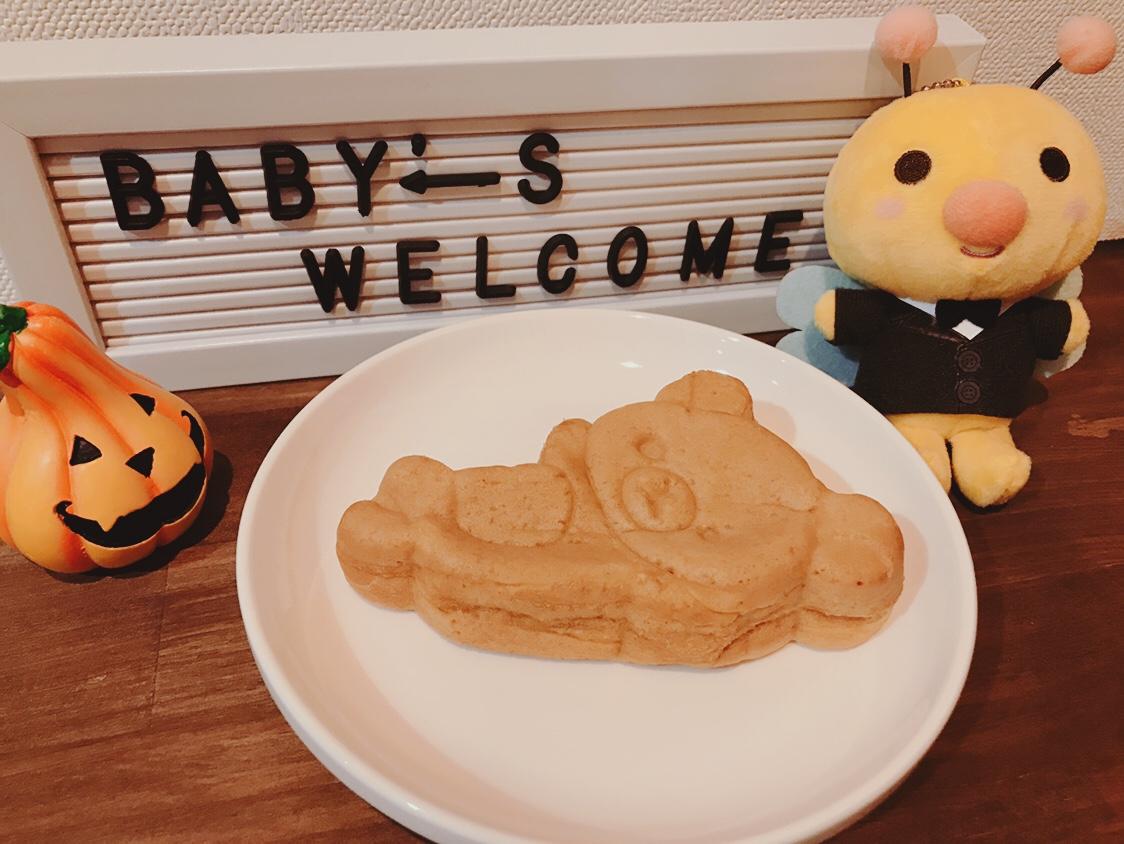 カワイイは正義♡リラックマのハニーパンケーキ風味のお味は・・