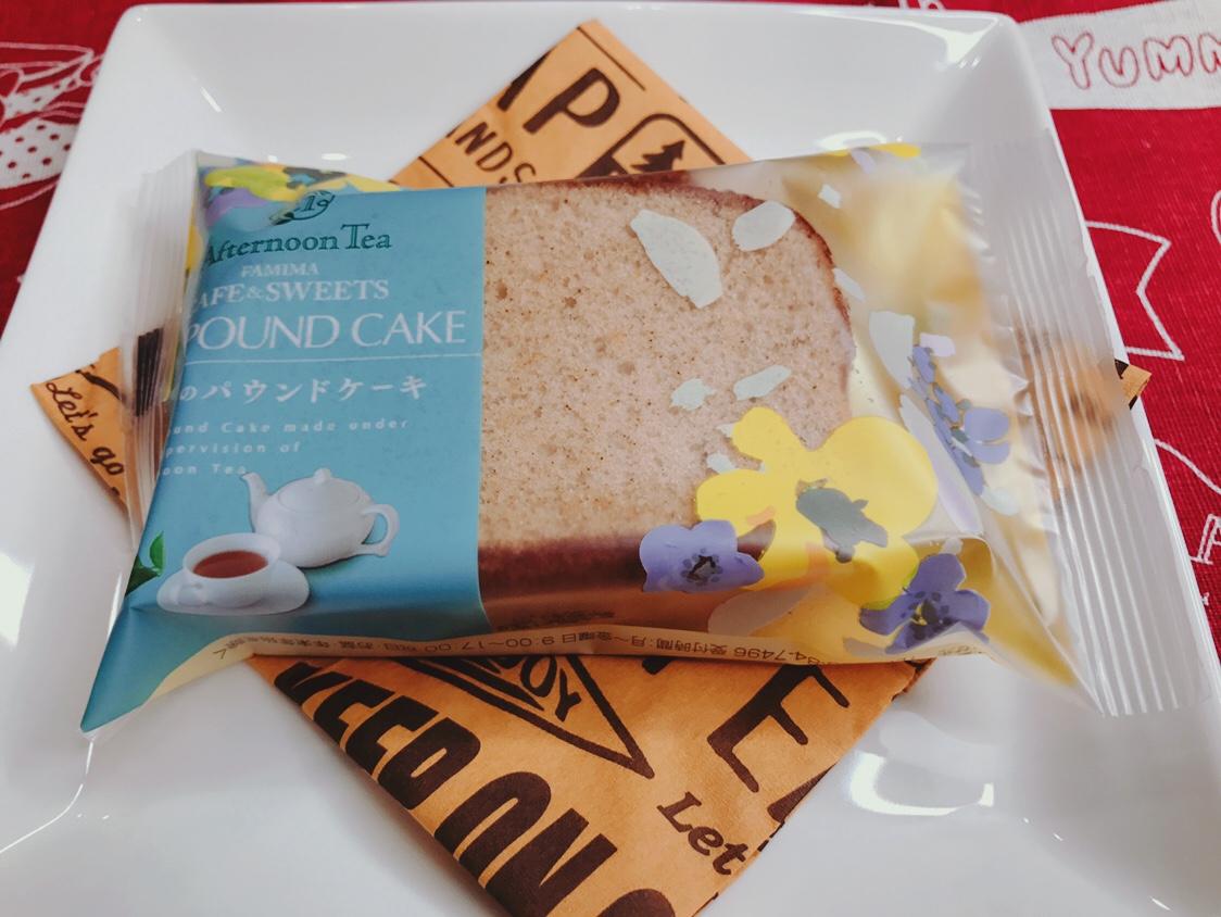 紅茶のパウンドケーキはアールグレイの香りと味を楽しめます