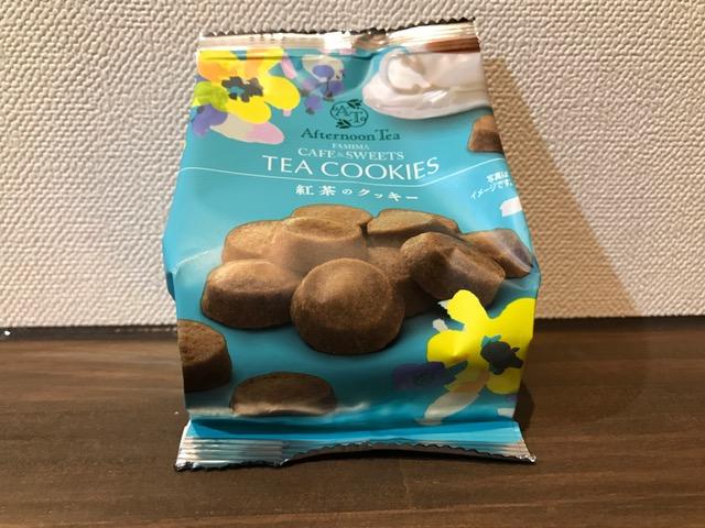 友達とシェアをするならぜったいこれは外せないクッキーです!