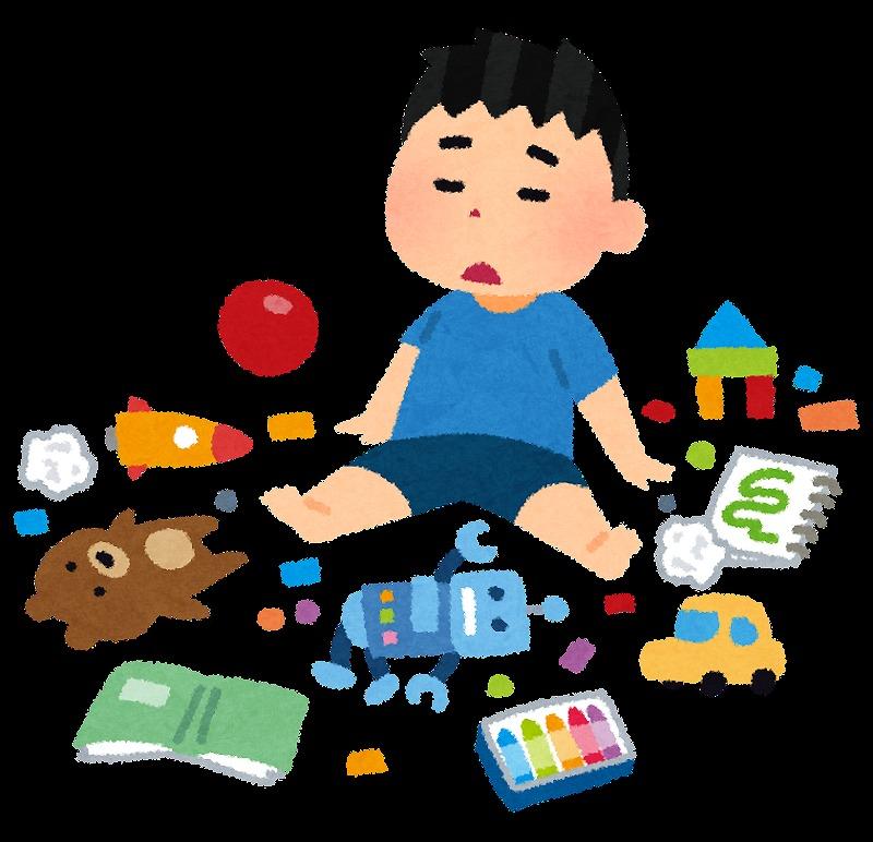 子どもが散らかしている地帯に指輪のおもちゃが・・