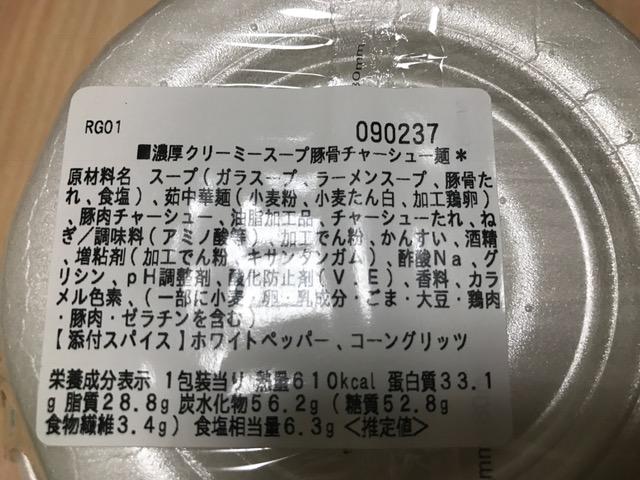 インスタント麺と何が違うんだろう・・?と興味津々です♡