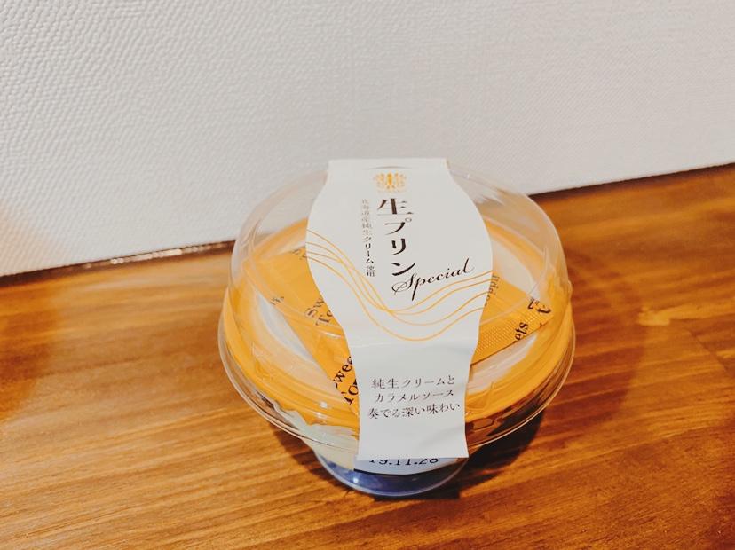 北海道産純生クリーム使用の生プリンは食べる?飲む?