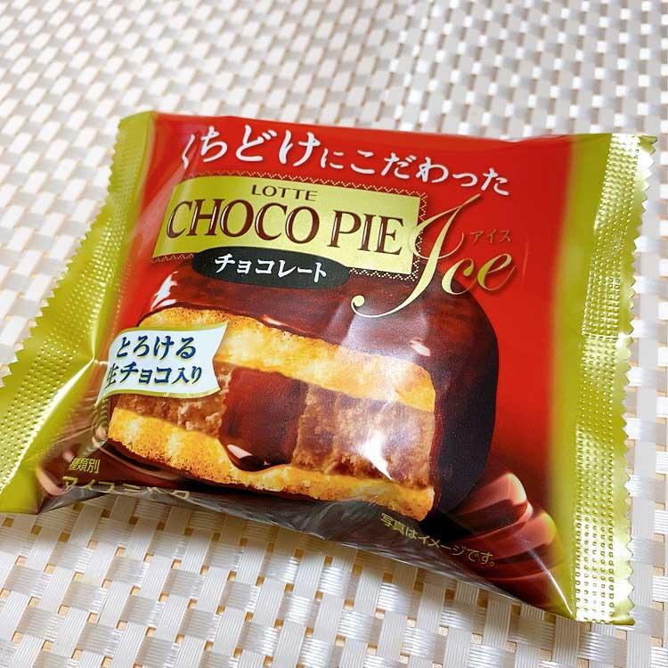 チョコパイアイスはとろける生チョコ入り!