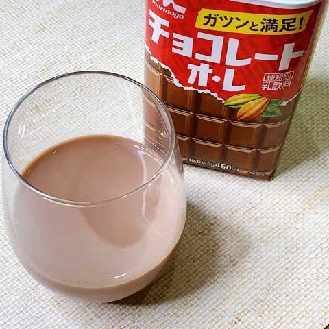 ココアにも見えますが、香りがめっちゃチョコレート♡