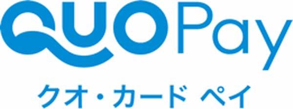 """初めての""""ポイ活""""に「QUOカードPay」が便利♪"""