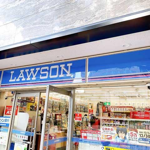 令和を締めくくる年末最後のローソン新商品!