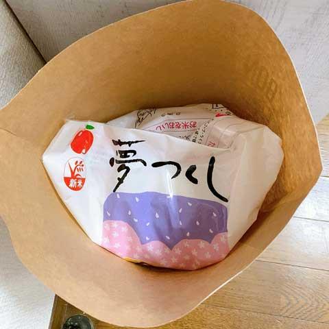 5kgのお米も大丈夫!