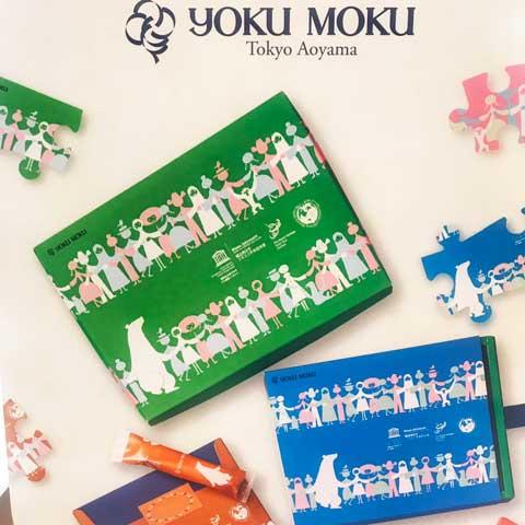 YOKU MOKU(ヨックモック)って?
